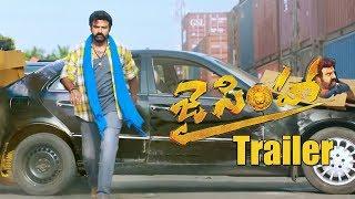 Balakrishna Jai Simha movie  trailer | Balakrishna | KS Ravi Kumar | Nayanthara | SUNNY TFCCLIVE