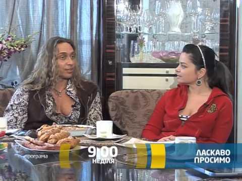 Добро пожаловать. Наташа Королева и Тарзан (Анонс)