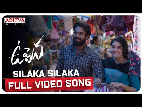 Full video song 'Silaka Silaka' from Uppena-Panja Vaisshnav Tej, Krithi Shetty