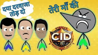 Angry Prash New Video ||  C.I.D Crime Investigation Department || Angry Prash || Peru Point