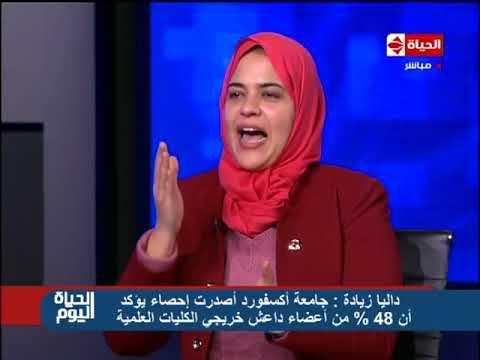 الحياة اليوم - داليا زيادة  :  وثقنا انضمام 400 إخواني تركوا مصر وانضموا لتنظيم داعش الإرهابي