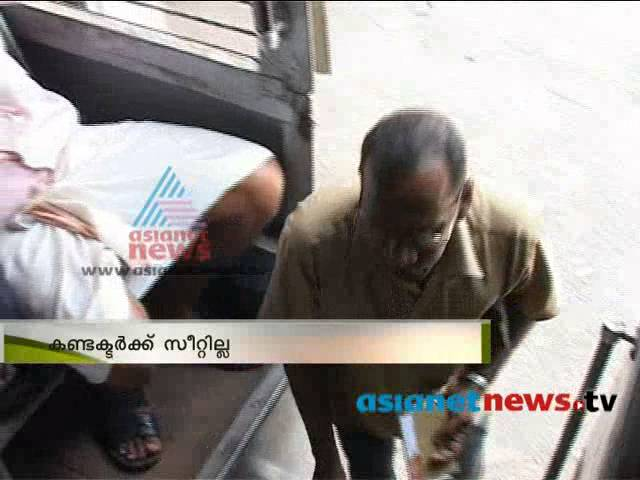 Private bus workers and rights| പ്രൈവറ്റ് ബസുകളിലെ അവകാശങ്ങള്