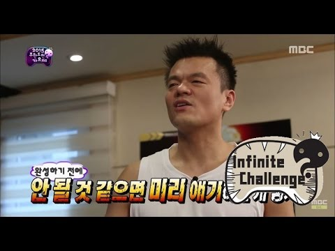 [ENG SUB-Infinite Challenge] 무한도전 - JYP's self-satisfied  dance music! jaeseok's response? 20150725