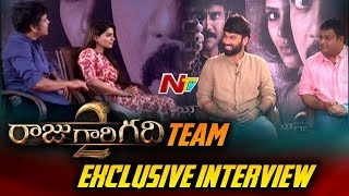 Raju Gari Gadhi 2 Movie Team Exclusive Interview