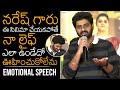 Naandhi Movie Director Vijay Kanakamedala Emotional Speech   Allari Naresh   News Buzz