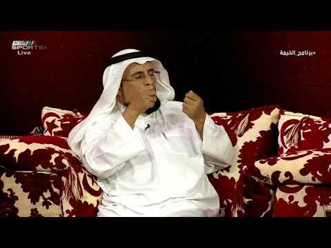 صالح الحمادي - الرئاسة العامة لرعاية الشباب خلف مشاكل نادي الإتحاد #برنامج_الخيمة