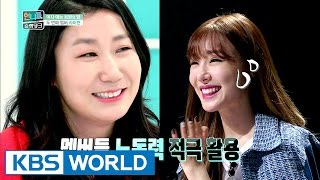 Sister's Slam Dunk   언니들의 슬램덩크 – Ep.1 [ENG/2016.07.08]