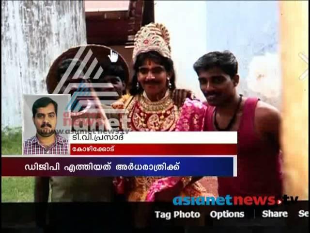 Jail DGP kerala respond on TP murder accused partying at Kozhikode jail