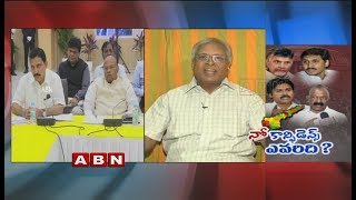 Debate on AP CM to Bring No-Confidence Motion Against Cent..