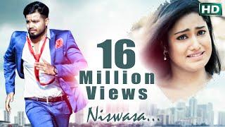 NISWASA TO BINA (4K VIDEO)   91.9 Sarthak FM Exclusive Brand New Odia Romantic Song