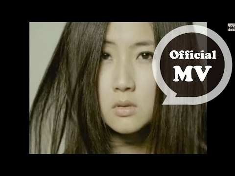 S.H.E [安靜了 It's Quiet Now] Official MV