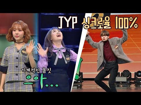 [JYP] '소울리스' 박지민&백아연 vs '소울풀~' 워너원 대휘 투유 프로젝트 - 슈가맨2 9회