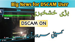 Dscam New Software