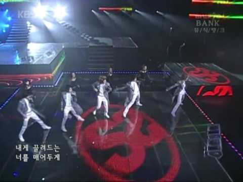 070107 Music Bank SS501 4 Chance