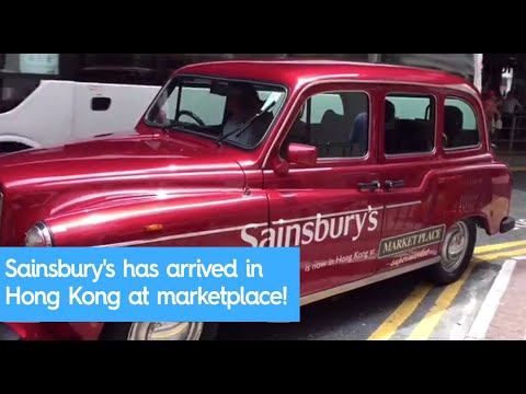 Sainsbury's has arrived in Hong Kong at marketplace!