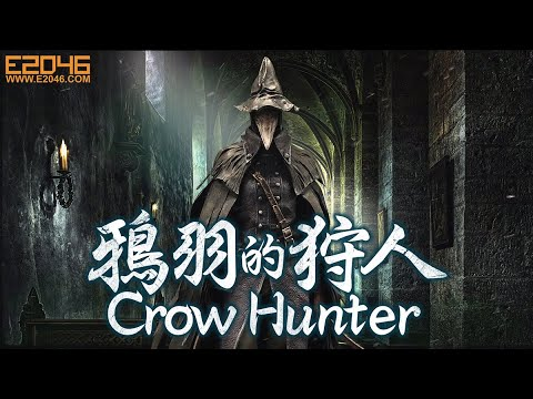 Crow Hunter Sample Preview