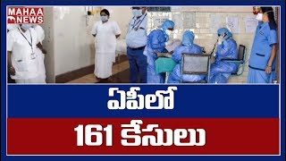 Andhra Pradesh reports 161 Corona positive cases..