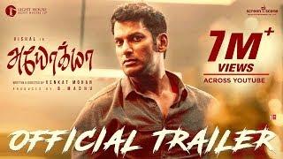Ayogya Official Trailer- Vishal, Raashi Khanna..