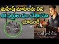 Bharat Anu Nenu: Ducks Following Traffic Rules Goes Viral