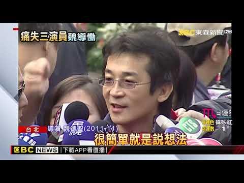 「海角七號」痛失三演員 茂伯、趙舜、馬如龍相繼離世
