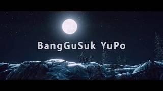 KOREA PUBG  Player KILL MONTAGE( 방구석여포_#1)