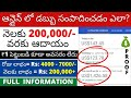 How to earn money online 2021 | how to earn money online without investment for students in telugu