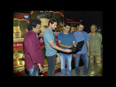 Mahesh Babu Launches Srinivasa Kalyanam Trailer