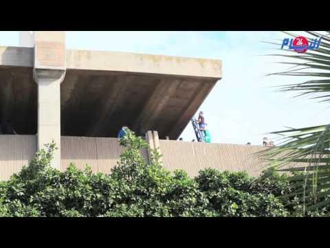 بالفيديو : هذا هو السلم الذي قالت جماهير الوداد أنه سبب أحداث الشغب