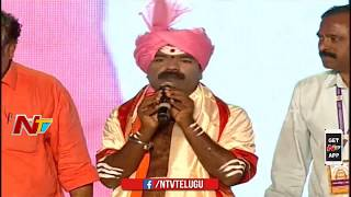 Rasamayi Balakishan's Excellent Speech @ Prapancha Telugu ..