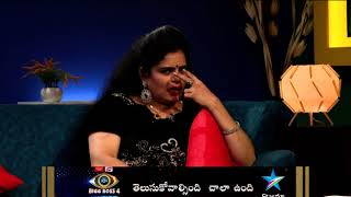 Bigg Boss Telugu 4 eliminated contestant Karate Kalyani in..