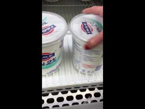 Greek Yogurt - Ali McWilliams