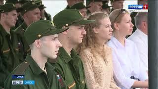 Омских призывников сегодня проводили на военную службу в специализированные научные роты