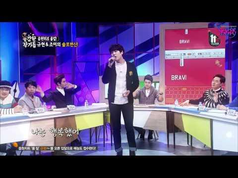 141127 Brave writers - KYUHYUN(규현) 광화문에서 소개 & Live