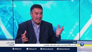 ليبيا - أكثر من 254 قتيلا في عدوان حفتر على طرابلس ...