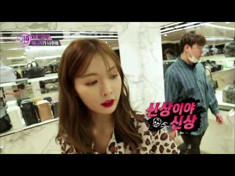 [Hyuna x19] 신상녀 현아의 클러치 백! 과연 그 선택은?! , Ep3 CLIP