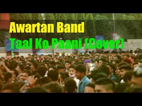 Awartan Band - Taal Ko Paani (Original Nepathya Band) - Rhythm Highway Concert  2016 @ Narayangarh