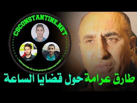Tarek Arama s'exprime sur les sujets du moment