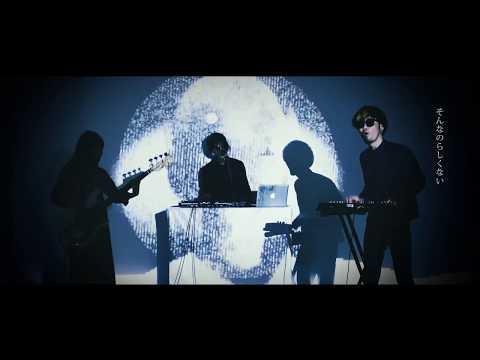 夜の最前線 『アドベンチャー』 MUSIC VIDEO