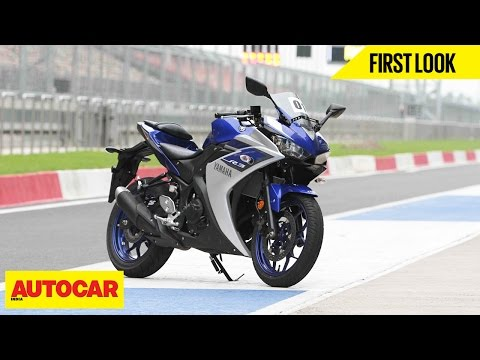 Yamaha YZF-R3 | First Look | Autocar India