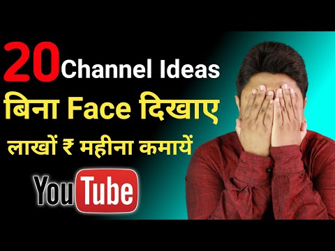20 New YouTube Channel Ideas Without Showing Face 2021 | Make Money on YouTube Without Showing Face