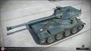 Bat Сhatillon 25 t AP - Гайд (Модули, перки, обзор задач танка)