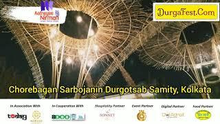 Chorebagan Sarbojanin Durgotsab Samity, Kolkata 2020