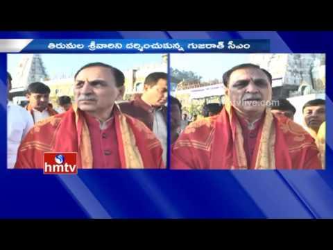 Gujarat CM Vijay Rupani visits Tirumala temple, speaks to media