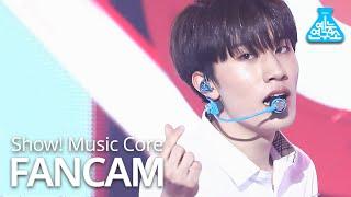 [예능연구소] 트레저 방예담 직캠 '사랑해 (I LOVE YOU)' (TREASURE BANG YE DAM FanCam) @Show!MusicCore 200919