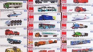 トミカ「ロングタイプ」トラック、電車、船、バスなど、長い乗り物が登場♪