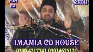 Imam e Jafar Sadiq ,as Biyan Allama Nasir Abbas Shaheed