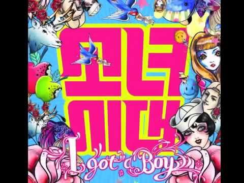SNSD I Got A Boy OFFICIAL AUDIO HQ