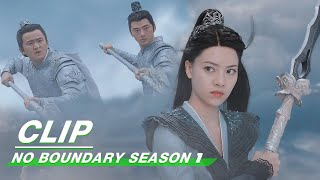 Clip: Duanmu Fights Like A Soldier | No Boundary Season 1 EP18 | 玉昭令 第一季 | iQiyi
