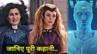 WandaVision Complete Series Explained In HINDI | WandaVision All Episodes Explained In HINDI | MCU