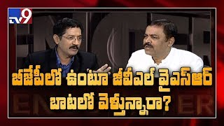 GVL in Encounter with Murali Krishna-Full Episode..